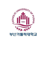 Korea 2019韓國釜山加圖立大學合作備忘錄 Memorandum of Understanding, Catholic University of Pusan, Korea