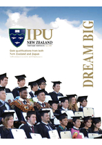IPU 2016 International Prospectus