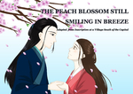 The Peach Blossom Smiling in Breeze--109應英科英語繪本作品
