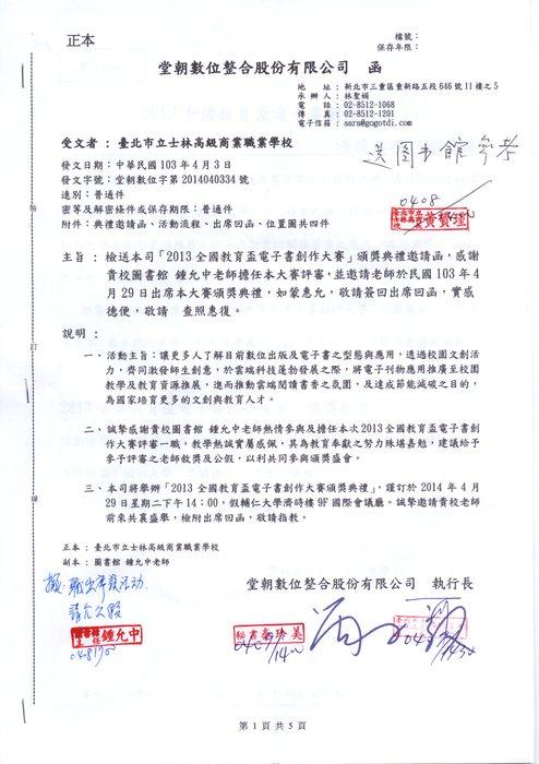 紅 米 note 3 香港 版