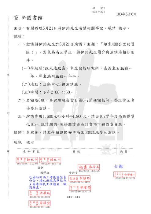堡壘 之 夜 官方 中文 版