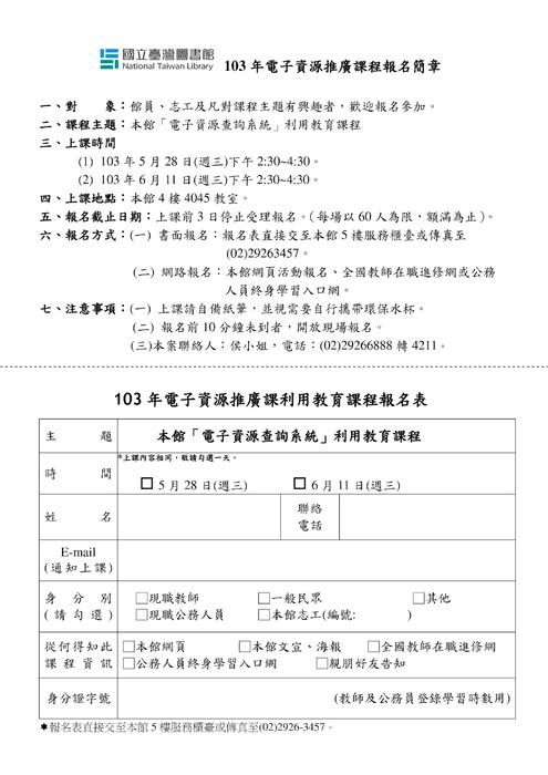 夏 日 中文 樂 滽b!�9�+9.�9�b9�e9�b