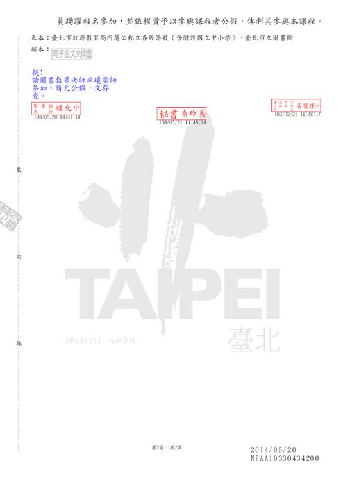 素 媛 中文 版 線上 看