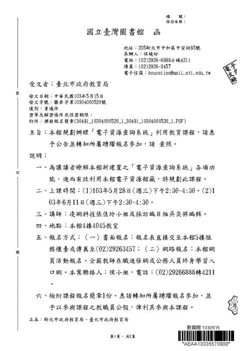 世紀 帝國 3 中文 版 下載