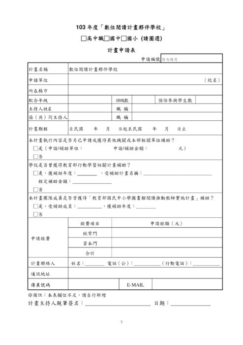 松山政路 無料人名人物検索