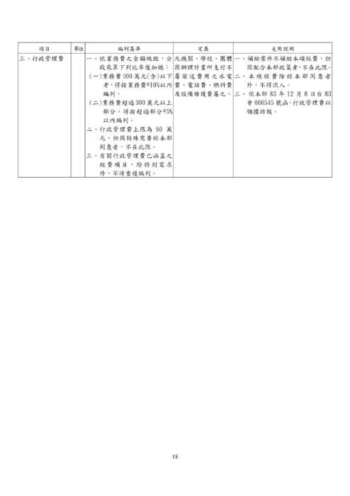五星 物語 中文 版