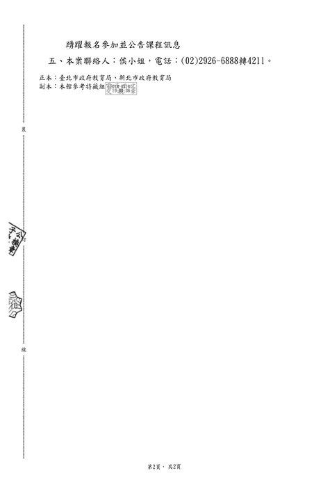 廣澤精機製作所:上野原工場:プレス加工:板金加 …