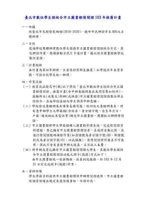 無 夜 國度 2 新 月 的 新娘 中文 版