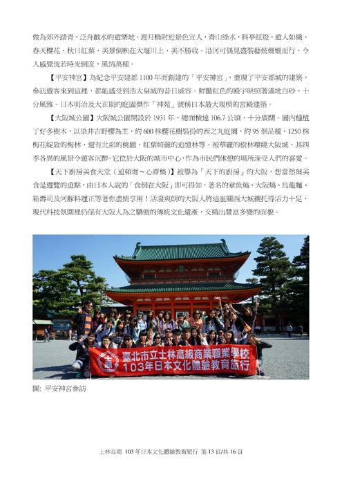 中級 日本 語 改訂 版