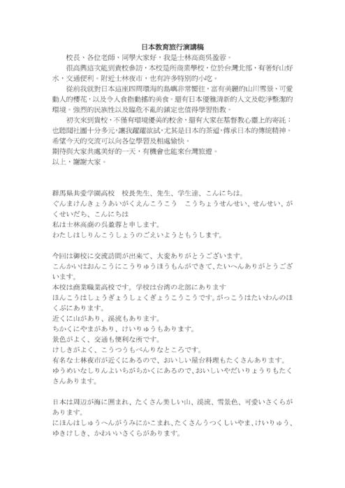 戰場 女 武神 4 限定 版