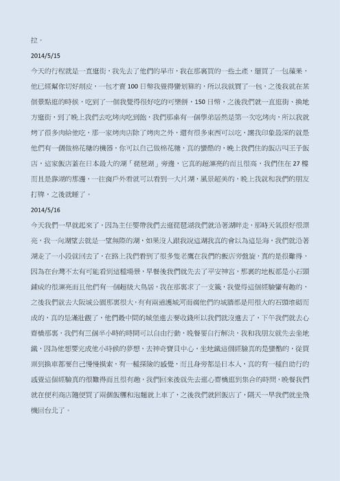 last day on earth 中文 版