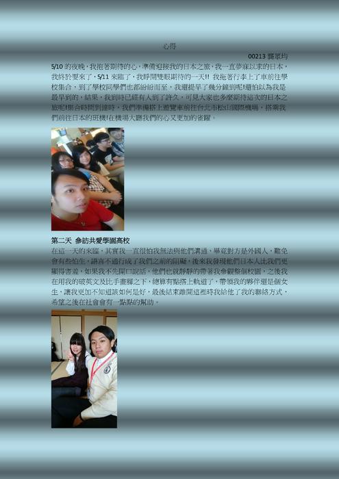 沉默 的 十 五 分鐘 中文 版